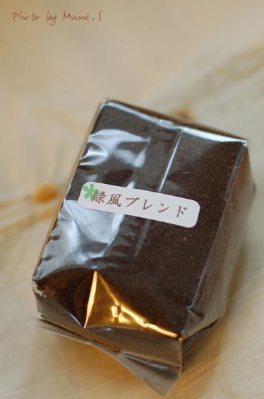 +*+横浜ハーブとアロマと石鹸の教室+*+ 。*。Faire ma vie。*。