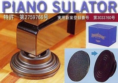 sulator2