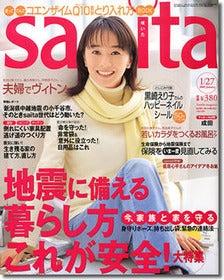 saita1