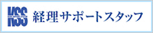 $名古屋で働く転職コンサルブログ