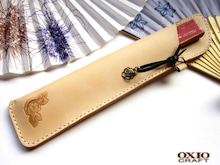 OXIO-CRAFT(オキクラ)の「革雑貨」製作日記-扇子ケース