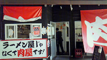 $秋葉原で働く税理士! 秋田谷紘平のブログ-201107061138000.jpg