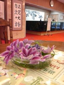 浄土真宗親鸞会         広島のつどい-110603_171030.jpg