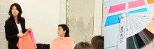 $千代田区三番町 カラーセラピーdeココロとカラダキレイ応援@竹内洋子