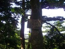 鐘掛石のブログ