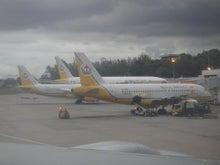 まったりトラベラーのまったりブログ-ロイヤル・ブルネイ航空1