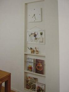 2 s hebel haus. Black Bedroom Furniture Sets. Home Design Ideas