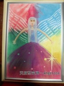 天使と一緒に描くパステルアートで輝きと幸運を…†-110706_180353.jpg