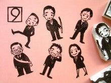 消しゴム育ち-9gakari
