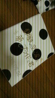 イロクイ。ゆーりオフィシャルブログ「かんがえるくちびる」by Ameba-DSC_0826.JPG