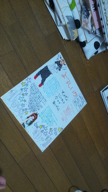 イロクイ。ゆーりオフィシャルブログ「かんがえるくちびる」by Ameba-DSC_0823.JPG