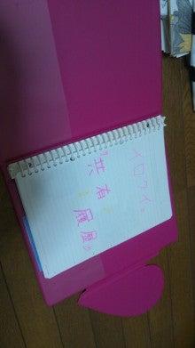イロクイ。ゆーりオフィシャルブログ「かんがえるくちびる」by Ameba-DSC_0825.JPG