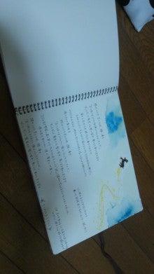 イロクイ。ゆーりオフィシャルブログ「かんがえるくちびる」by Ameba-DSC_0813.JPG