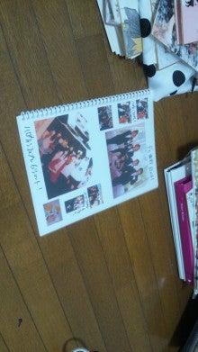 イロクイ。ゆーりオフィシャルブログ「かんがえるくちびる」by Ameba-DSC_0820.JPG