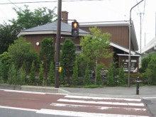 軽井沢 イトー建築