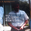 福島原発事故緊急会議…