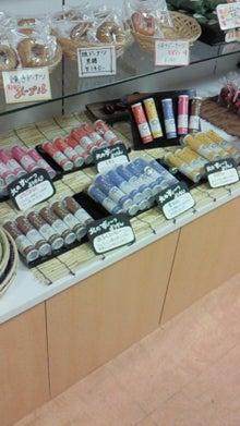 矢内菓子舗のブログ-201107072004001.jpg