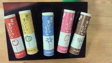 矢内菓子舗のブログ-201107072146000.jpg