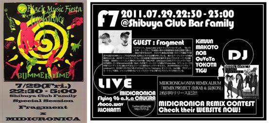 official blog.wav-F7 @ club bar family