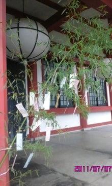 鞍馬の蕎麦屋~和みや 心天狗~-110707_1754~01.jpg