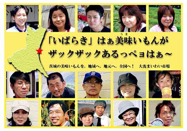http://stat.ameba.jp/user_images/20110708/02/oarai-maiwai/7b/a3/p/o0600042011336677061.png