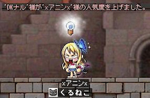 (σ・∀・)σメイプル→ライフ ダョ