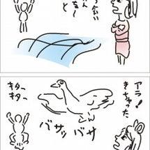 七夕・・白鳥の湖・・…