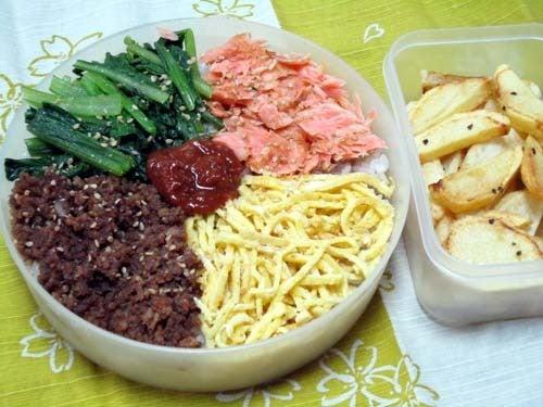 韓国料理サランヘヨ♪ I Love Korean Food-雑穀入りビビンバ