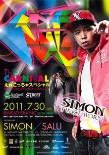 DJ YORKオフィシャルブログちゃん Powered by Ameba