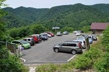 白神山地ツアーで能代山本地区の活性化すっぺ-2011年7月の白神山地・藤里駒ケ岳8
