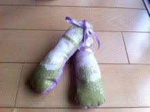 $trifolium-__.JPG