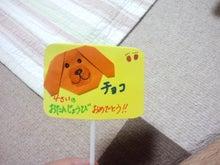 森田淳二の感謝ブログ
