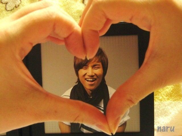 $Daesung Holic