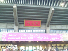 rinafukuのぐうたらブログ-110708_1823001.jpg