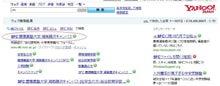 ブログコンサルタント倉田俊相の「0→1」実現ブログ powered by アメブロ-シフィックの由来
