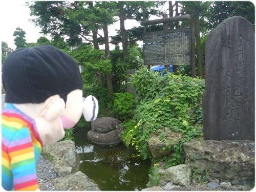 ひばらさんの栃木探訪-ひばらさんの栃木探訪 亀井の水