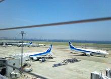 働く`女子`の羽田空港おいしいひとくち!-DSC_0109_edit0.JPG