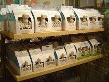 entrecraft-shibuyaのブログ