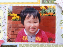 みかんMAMA♪の『OH MY HAPPY BOY☆』-AGP#12④