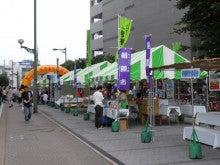埼玉を中心とした、子供たちと行った身近な遊び場情報を中心に書いていきたいと思います。-朝顔市