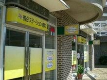 ひょっとすると…ひょっとするかも。浦和小町の戯れ-CIMG2544.jpg