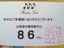 rinafukuのぐうたらブログ-110710_1053061.jpg
