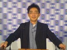 $創造する経営者との語らい-山下 淳一郎