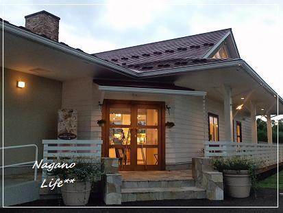 Nagano Life**-Bakery Cafe Cocorade