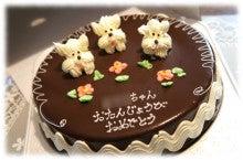 こけし屋◆バースデーケーキ