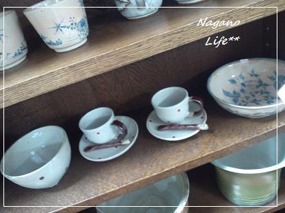 Nagano Life**-食器
