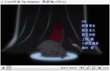 かめラスカルのアニメ&鉄道&趣味の戯言