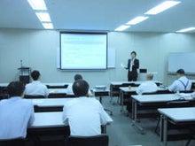 渋谷区 恵比寿 の駅前 税理士のブログ-上田智雄 税理士 恵比寿