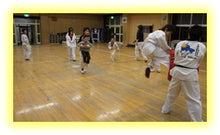 閃舞館テコンドー教室のブログ