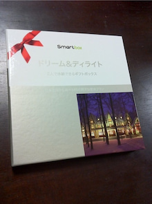 理想ブログ~創造開拓 Life~-present3